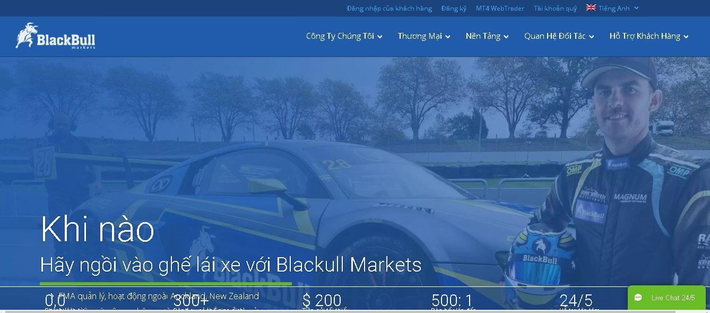 Giao diện sàn Blackbull Markets